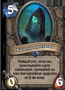 league-of-explorers.temple-of-orsis.boss2.reward.1