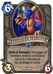 Dragone di Biblioteca